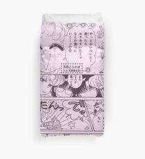 Usagi and Friends Manga Duvet Cover