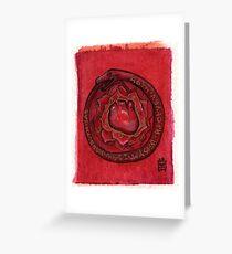 Ouroboros 2 Greeting Card