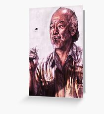Mr. Miyagi from Karate Kid Greeting Card