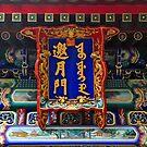A Mural Painting At Longevity Hill, Summer Palace, Beijing, China. by Ralph de Zilva