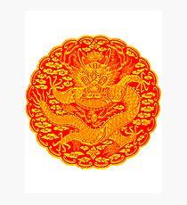 Coat of Arms of Joseon Korea Photographic Print