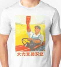 CHINESSE COMMUNIST PARY PROPAGANDA  T-Shirt