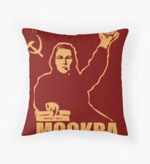 MOSCOW MOCKBA  Throw Pillow