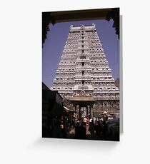 Arunachaleswar temple, Tiruvannamalai, Tamil Nadu, India Greeting Card