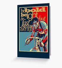 Retro Cycling Print Poster Hard as Nails  Greeting Card