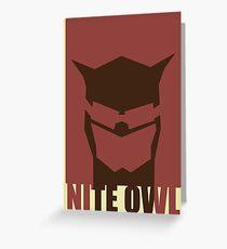 Nite Owl II Greeting Card