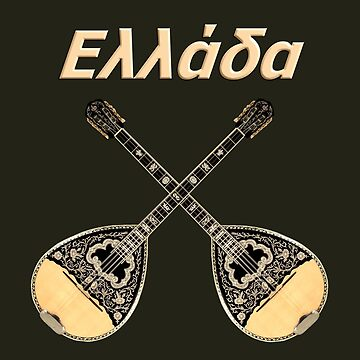 greece & 2 bouzouki by felinson