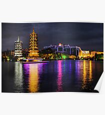 Night lights of Guilin Poster