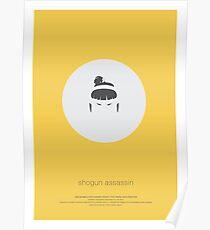 Lone Wolf Cub - Shogun Assassin Poster