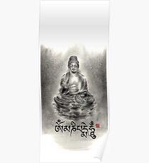 Buddha buddhist sumi-e tibetan calligraphy 禅 original ink painting artwork Poster
