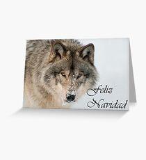 Timber Wolf Christmas Card Spanish 9 Greeting Card