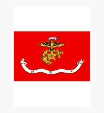 Flag of the Republic of Korea Marine Corps Photographic Print