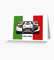 Che Culo - Lamborghini Countach Greeting Card