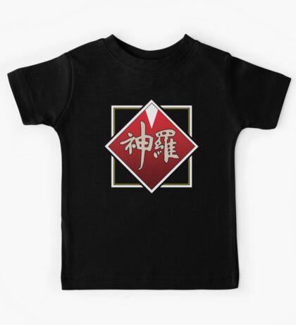 Shinra Logo - Final Fantasy VII Kids Clothes
