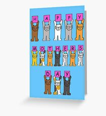 Happy Mother's Day with cats. Greeting Card