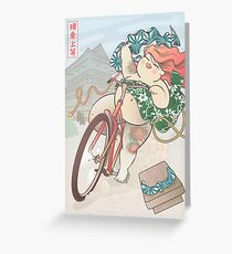 Ride free! Greeting Card