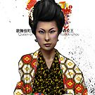 Queen of Kabukichou pt. 2 by sunkingdesigns