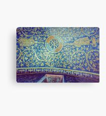 Chi Rho alpha omega on roof Tomb of Gallia Placida Ravenna Italy 19840414 0058 Metal Print