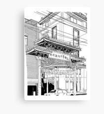 Nagasaki - China Town Canvas Print