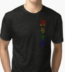 Asian pride shirts have quickly