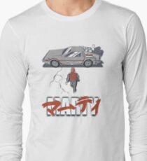 Marty 2015 Long Sleeve T-Shirt