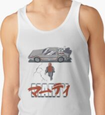 Marty 2015 Tank Top