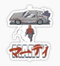 Marty 2015 Sticker