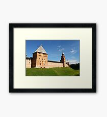Fortress Framed Print