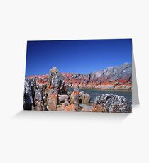 Red Rock - Blue Sky Greeting Card