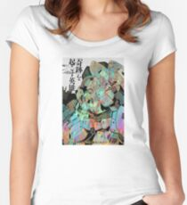 Tall Geese Women's Fitted Scoop T-Shirt