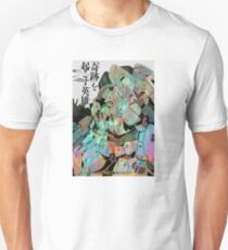 Tall Geese Unisex T-Shirt