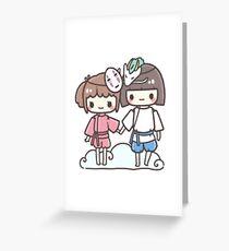 Spirited Away - Studio Ghibli Greeting Card