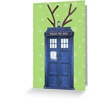 I shan't, it's Christmas! Greeting Card