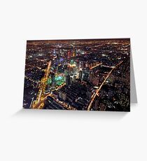 From the World Financial Centre, Pudong, Shanghai Greeting Card