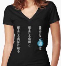 Eine gesunde Seele ... Tailliertes T-Shirt mit V-Ausschnitt