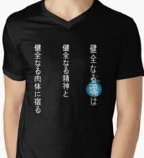 A Sound Soul... Men's V-Neck T-Shirt