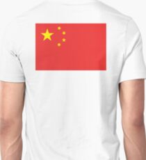 CHINA, CHINESE FLAG, Flag of China, China Flag, People's Republic of China, Pure & Simple, on White T-Shirt