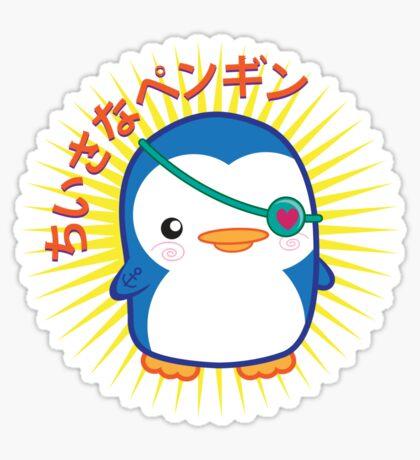 Lil penguin Sticker