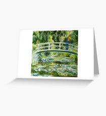 Kunst-Giraffe-Wasserlilien-Teich Grußkarte