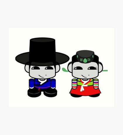 Appa & Umma Korean Geo'bot 1.0 Art Print