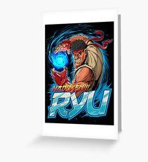 Ryu – Hadoken! Greeting Card