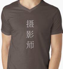 Photographer - Chinese Men's V-Neck T-Shirt