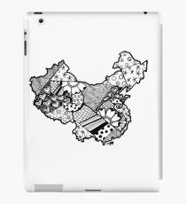 China ZenDoodle iPad Case/Skin