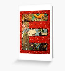 The Letter E Full Painting Greeting Card