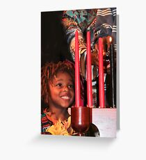 Wonderment!  Kwanzaa, Kuumba (Creativity)  Greeting Card