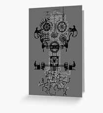 Ghost In The Machine Greeting Card