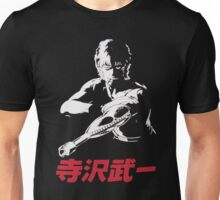 Mens Space Adventure Cobra Unisex T-Shirt