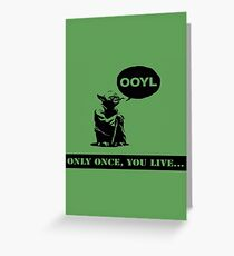 Yoda YOLO Greeting Card
