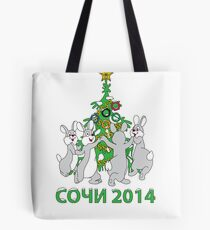 Sochi winter games 2014 / Зимние игры Сочи 2014 Tote Bag