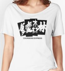 Chungking Express Women's Relaxed Fit T-Shirt